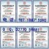 如何申办中国315诚信品牌证书有什么要求