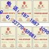 怎么样办理中国名优产品证书需要多少钱