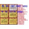 如何申办中国名优产品证书多长时间