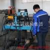 巨匠机械KY-200金属矿山钻机  全液压探矿钻机 坑道钻机
