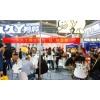 2020广州国际餐饮加盟展览会-2月