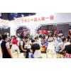 2020北京餐饮食品展览会