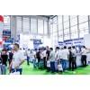 2020深圳国际运输包装展览会