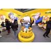 2020江苏(南京)国际孕婴童用品展览会