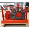供应六氟化硫压缩机