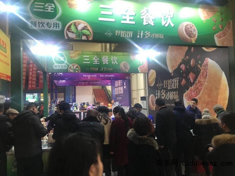 2020第六届京津冀(石家庄)餐饮供应链博览会
