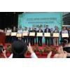 2020上海国际民宿及乡村旅居产业博览会