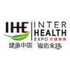 2020广州大健康展览会 IHE China大健康展
