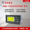 符合新检定规程潍坊奥博FC6000智能流量计算机仪表厂家