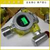 刺激性丙烯酸气体检测报警器 数据可远传PLC