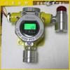 实验室气体泄漏报警器 壁挂式氯化氢检测仪