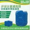 分立器件焊接除助焊剂锡膏,水基清洗剂W3200,合明科技