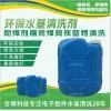 PCBA线路板清洗剂 电路板焊剂残留清洗 合明科技