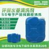 5G微波板电路板除焊剂锡膏,水基清洗剂W3000合明科技