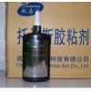 托马斯长期耐300度高温胶水(THO4098+1)