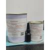 托马斯陶瓷介质滤波器高温胶(THO4052)