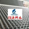 枣庄厂家供应凹凸排水板花园绿化排水板