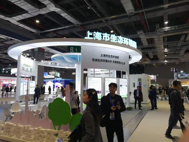 上海生态环保局