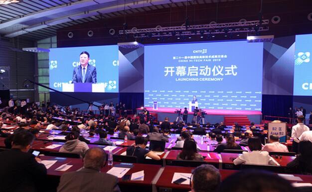 2020深圳国际数字标牌及高清显示展览会