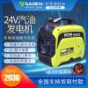 萨登24V蓝牙便携式汽油发电机进价
