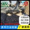 山西大同AC-8沥青砂 罐基础垫层沥青砂厂家