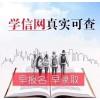 小自考计算机专业编码-北京知图教育