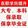 湖南湘潭大学自考本科计算机多少分毕业-北京知图教育