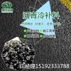 安徽铜陵冷补料及时快速便捷助力雨季坑槽抢修