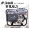 萨登发电机3KW柴油机厂家直销