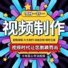 北京丰台VR全景 VR直播 无人机航拍 商业摄影