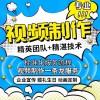 北京朝阳全景图拍摄 720VR 无人机航拍
