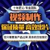 北京朝阳无人机航拍工程项目进度,VR全景制作