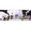 2020上海中食展10月如期召开