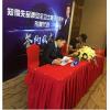 王丽坤经纪签约公司-王丽坤经纪公司联系方式: