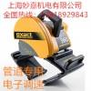 精密切割,电子调速,操作简便的电动切管机360Pro