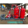 包装行业用蒸汽冷凝水回收装置
