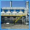 沧州汇悦设计的锅炉布袋除尘器性能齐全