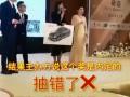 上海女子抽中林肯轿车,主办方称:奖品是内定的,给你一个车模? (1)