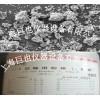 JISZ8901试验粉尘上海巨也厂家关注每个变化的细节