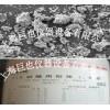 日本JIS试验用粉体,第class7种粉尘