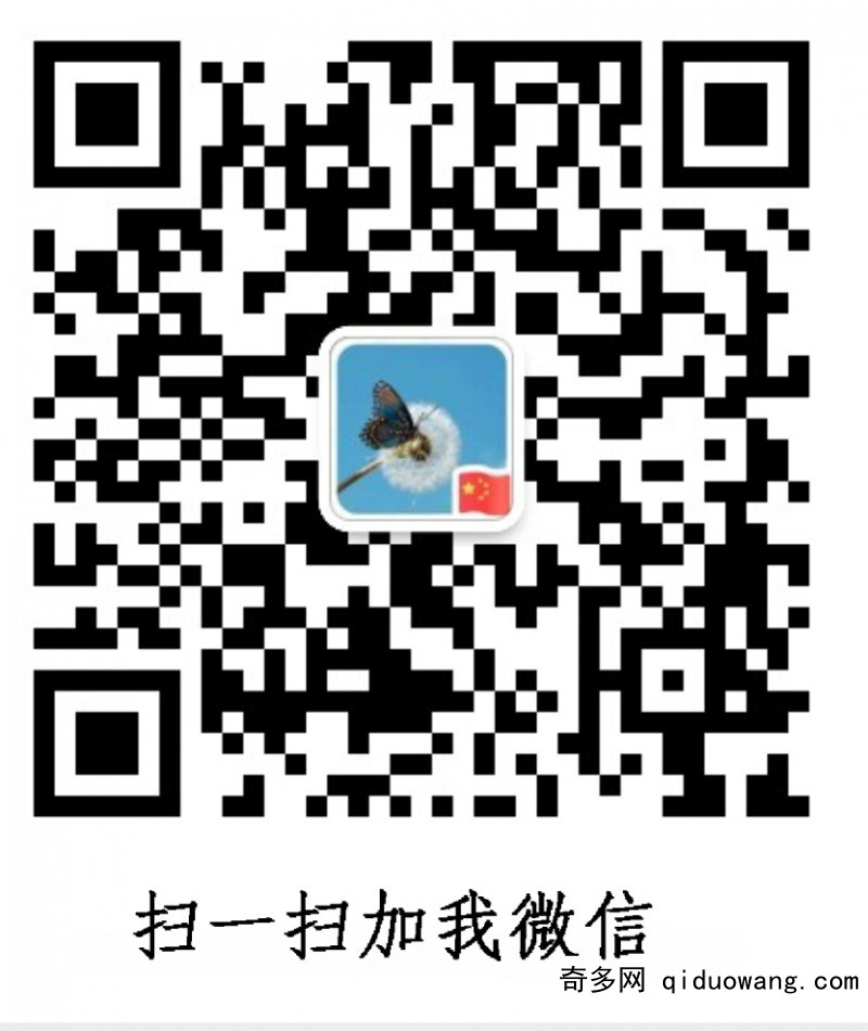 QQ图片20210318200505副本